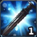 古代の剣(つるぎ)