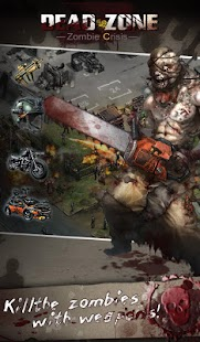 Dead Zone: Zombie Crisis- screenshot thumbnail