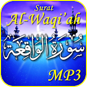Surat Al Waqiah mp3
