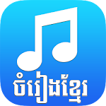 Khmer Song Pro Free Ads Icon