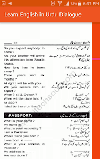 Learn English in Urdu Dialogue - náhled