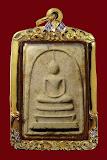 @# สมเด็จหลวงปู่ทิมหลังยันต์ห้า  วัดระหารไร่...เลี่ยมทองหนาสวย......