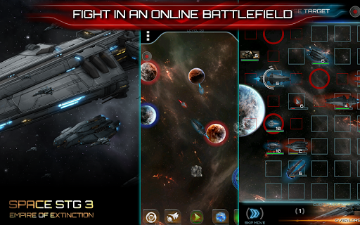 Space STG 3 - Galactic Strategy  screenshots 7