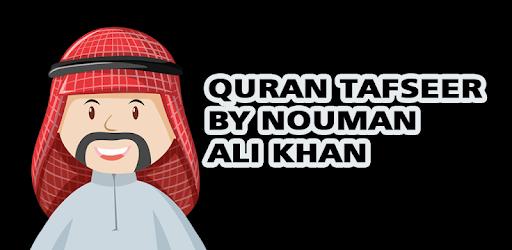 Nouman Ali Khan Quran Tafseer Mp3 Full - Apps on Google Play