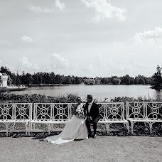 Wedding photographer Lyubov Romashko (romashka120477). Photo of 29.04.2015