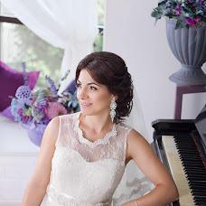 Wedding photographer Nastasya Maksimova (anastasis). Photo of 22.06.2017