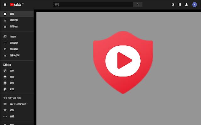 Youtube™ 廣告清潔工:去廣告、省時間!