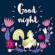 Good Night Photo Frame (app)