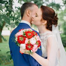 Wedding photographer Viktoriya Konischeva (Mavpa). Photo of 03.08.2016