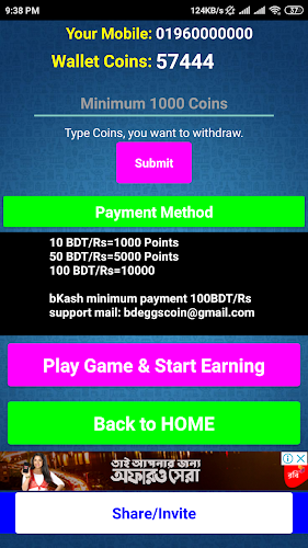 Download Earn To Success Pro - free Rewards APK latest