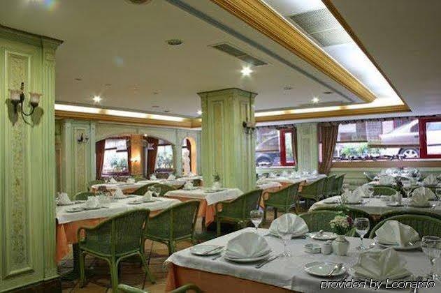 Romance Hotel - Boutique Class