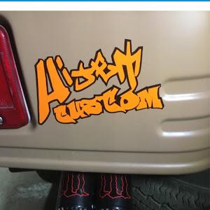ハイゼットトラックのカスタム事例画像 ジンバさんの2020年06月05日00:30の投稿