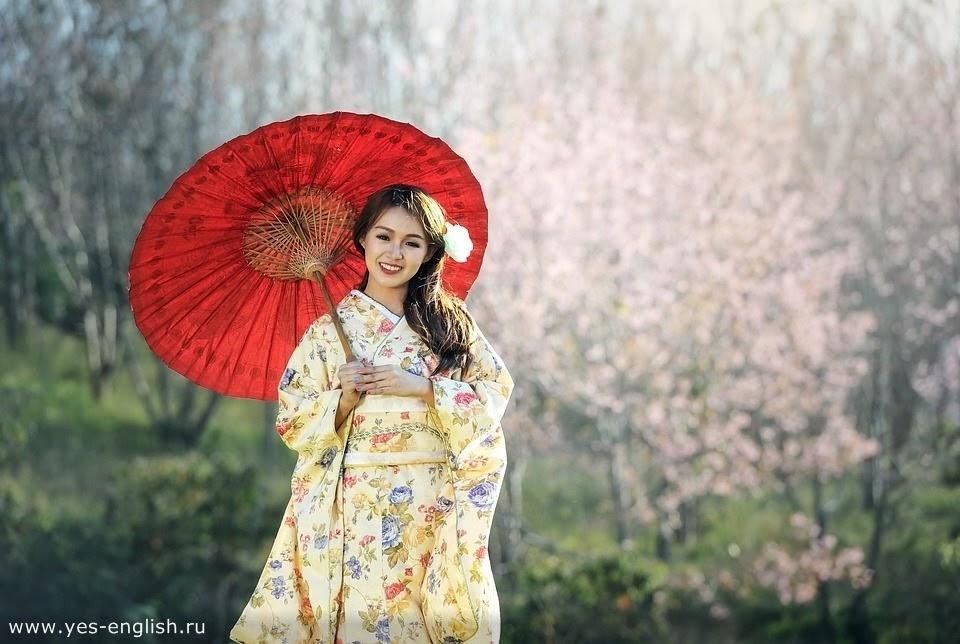 Красивые японские интерьеры и интересные фразы на английском (фото)