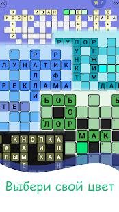 Game Russian Crosswords APK for Windows Phone