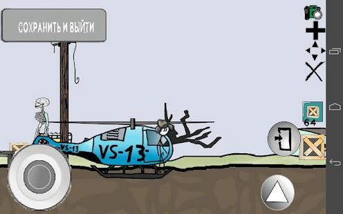 VW - Vsratiy WORLD - náhled