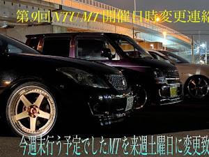 ティアナ J32 平成21年のカスタム事例画像 NORI🔞(Team's Lowgun)関東さんの2020年08月20日12:21の投稿