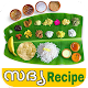 Sadya Recipes-Malayalam Download for PC Windows 10/8/7