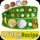 Sadya Recipes-Malayalam Download for PC Windows 10/8/7