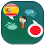 Spanish to Japanese Translator APK icon