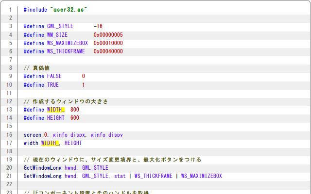 HSPTV! BBS Syntax Highlighting MOD