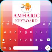 Easy Amharic Typing - English to Amharic Keyboard