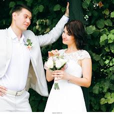 Wedding photographer Dmitriy Morozov (gabbos). Photo of 24.06.2018