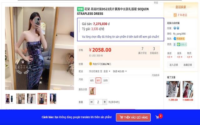 DatHangChina365.com Order Tool