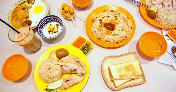 Selamat datang|馬來西亞料理|食記