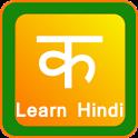 Learn Hindi Quiz and Flashcard icon