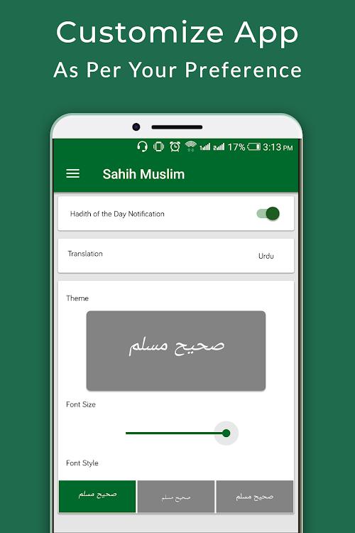 Sahih Muslim - Hadith in Urdu, Arabic & English – (Android