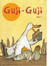 「Guji Guji」的圖片搜尋結果