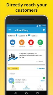 m.Paani Aapka Business Saathi - náhled