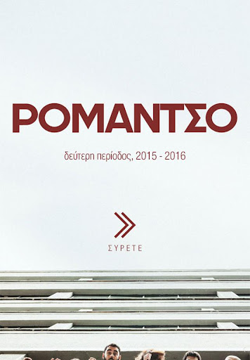 ROMANTSO Mag