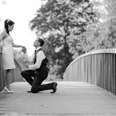 Wedding photographer Aleksandr Fray (MOREINFOCUS). Photo of 02.02.2015