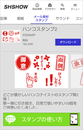 SHSHOW 6.09.030 PC u7528 4