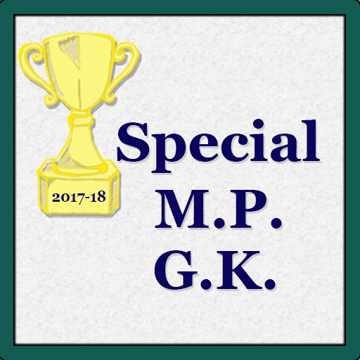 Special MP gk 2017-18