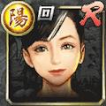澤村遥(R)