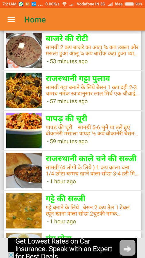 Indian recipes in hindi android apps on google play indian recipes in hindi screenshot forumfinder Image collections