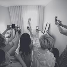 Wedding photographer Liubomyr-Vasylyna Latsyk (liubomyrlatsyk). Photo of 21.10.2018