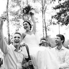 Wedding photographer Artem Rybchenko (RybchenkoArt). Photo of 13.11.2016
