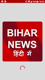 Bihar Dainik Bhaskar Newspaper - náhled