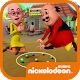 Download Motu Patlu Kanche Game For PC Windows and Mac