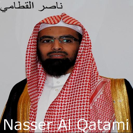 MP3 TÉLÉCHARGER GRATUIT NASSER AL QATAMI