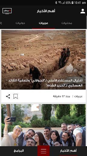 Al Jadeed ss1