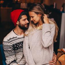 Bryllupsfotograf Aleksandra Remez (remezphoto). Bilde av 27.12.2016
