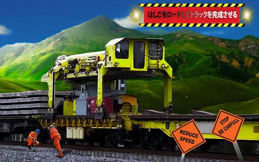 模擬必備免費app推薦|列車 トラック コンストラクタ3d線上免付費app下載|3C達人阿輝的APP