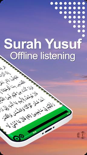 Download Surah Yusuf سورة يوسف on PC & Mac with AppKiwi APK Downloader