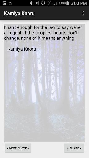 Quotes From Rurouni Samurai