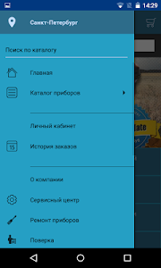 ИмГео screenshot 1