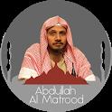 Quran Abdullah Al Matrood Arabic & English icon